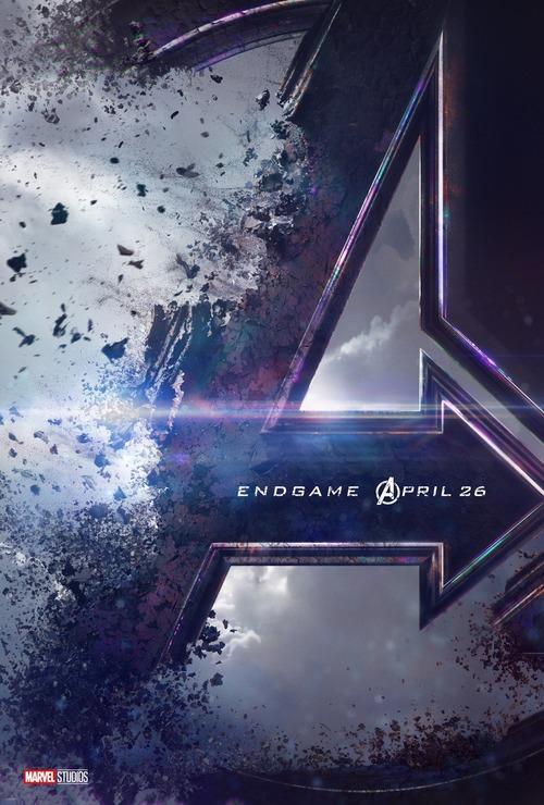Endgame Dvd Release Date