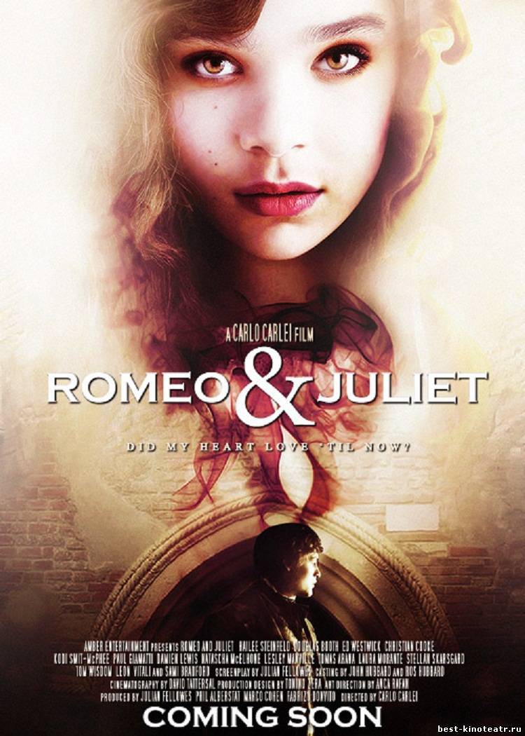 Romeo and juliet dating site