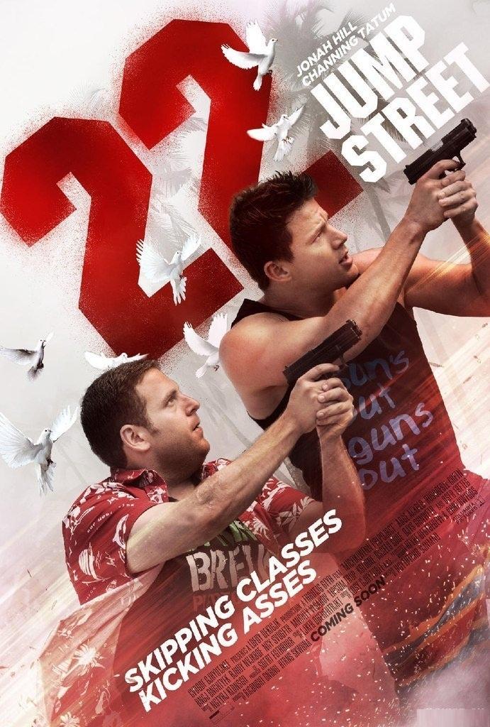 22 Jump Street DVD Release Date | Redbox, Netflix, iTunes