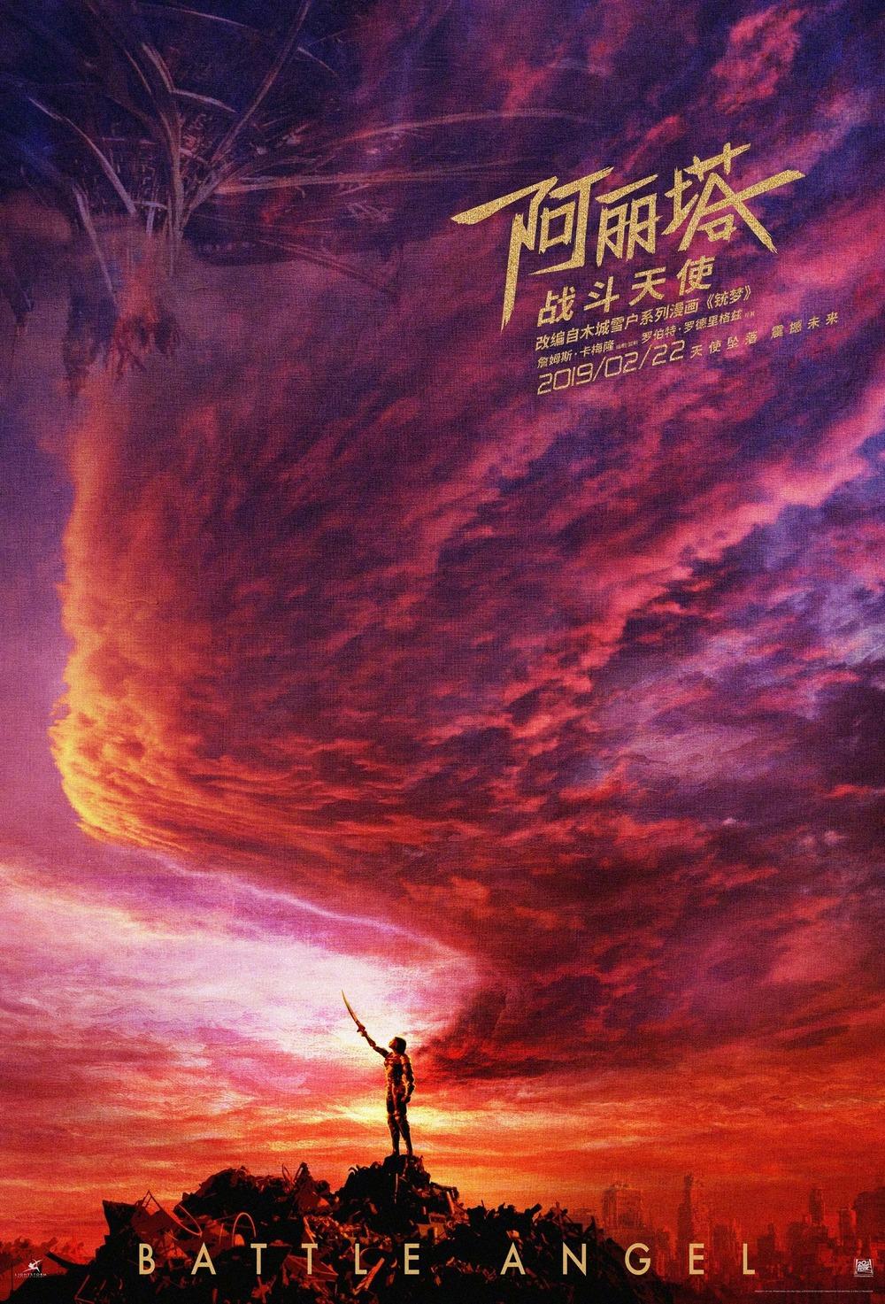   Alita: Battle  DVD Netflix Redbox, Angel Release Date
