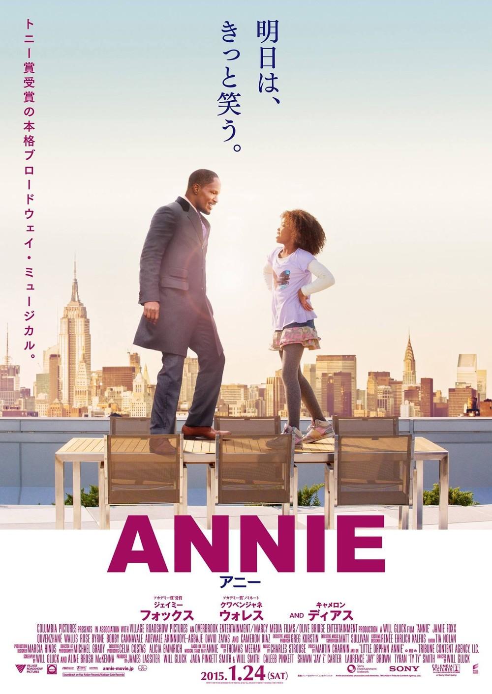 Annie dvd release date in Australia