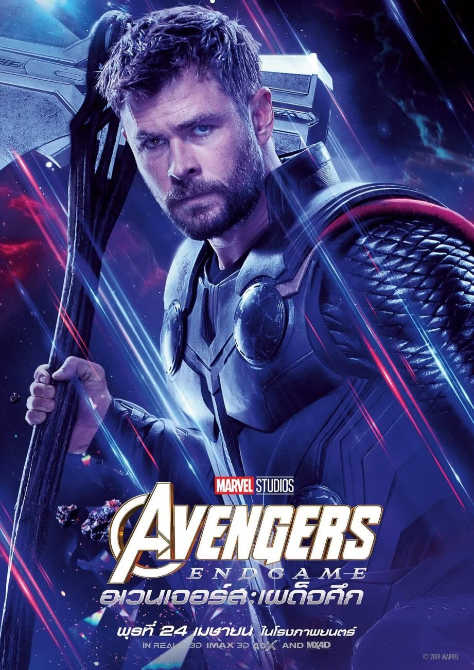 Movie Poster Avengers Endgame
