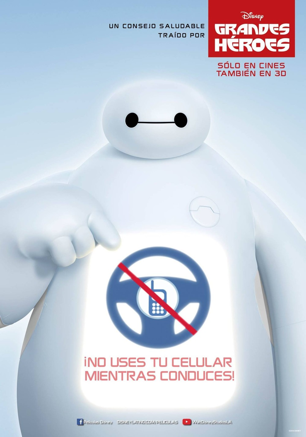 Big Hero 6 DVD Release Date | Redbox, Netflix, iTunes, Amazon