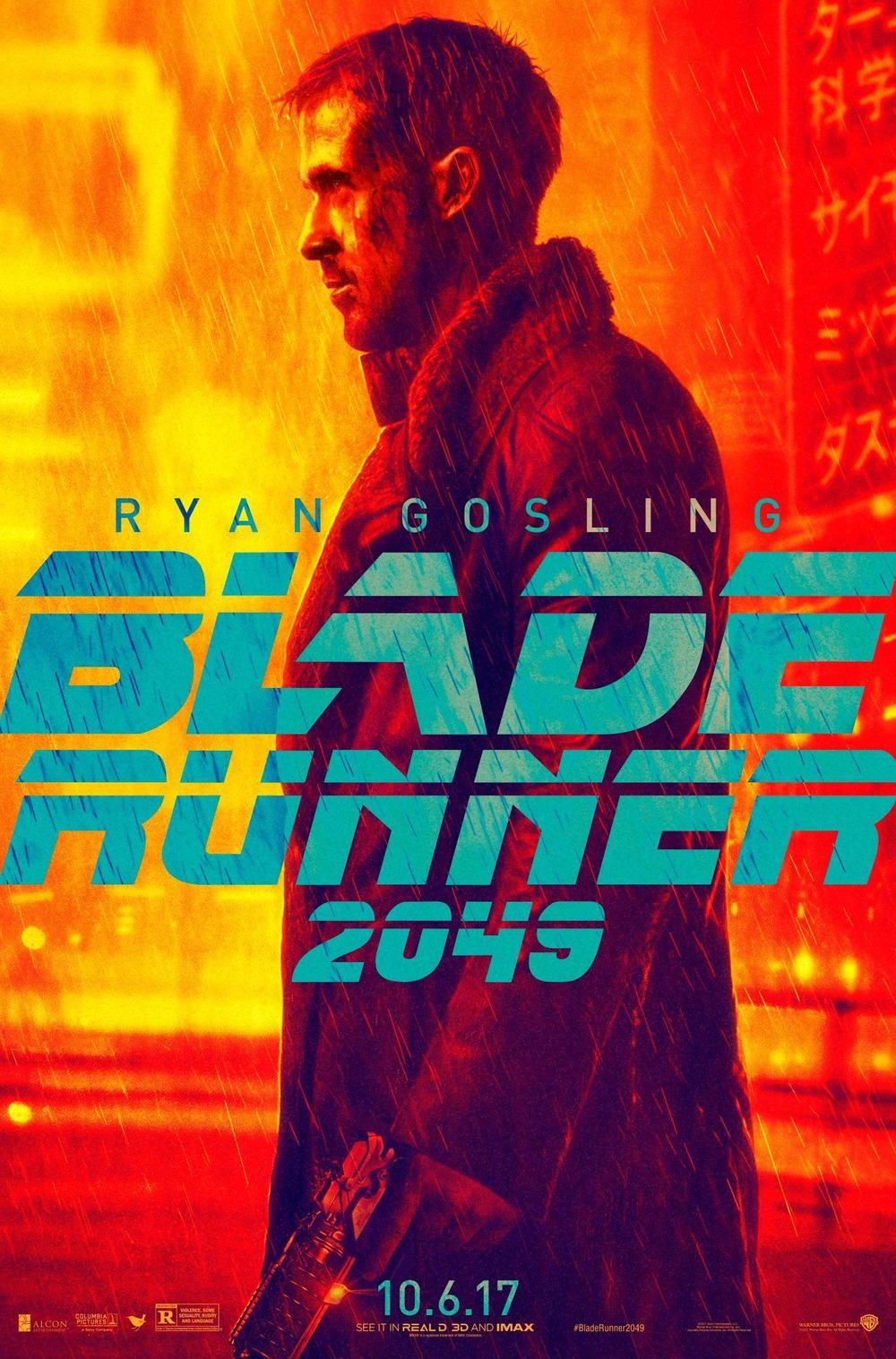 Cinemaxx Blade Runner