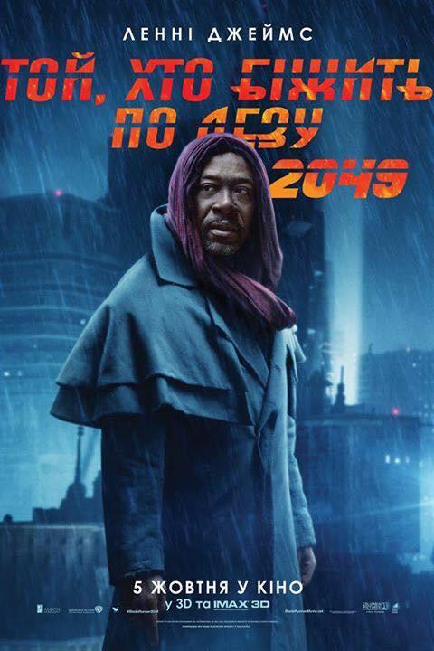 Blade Runner 2049 DVD ...