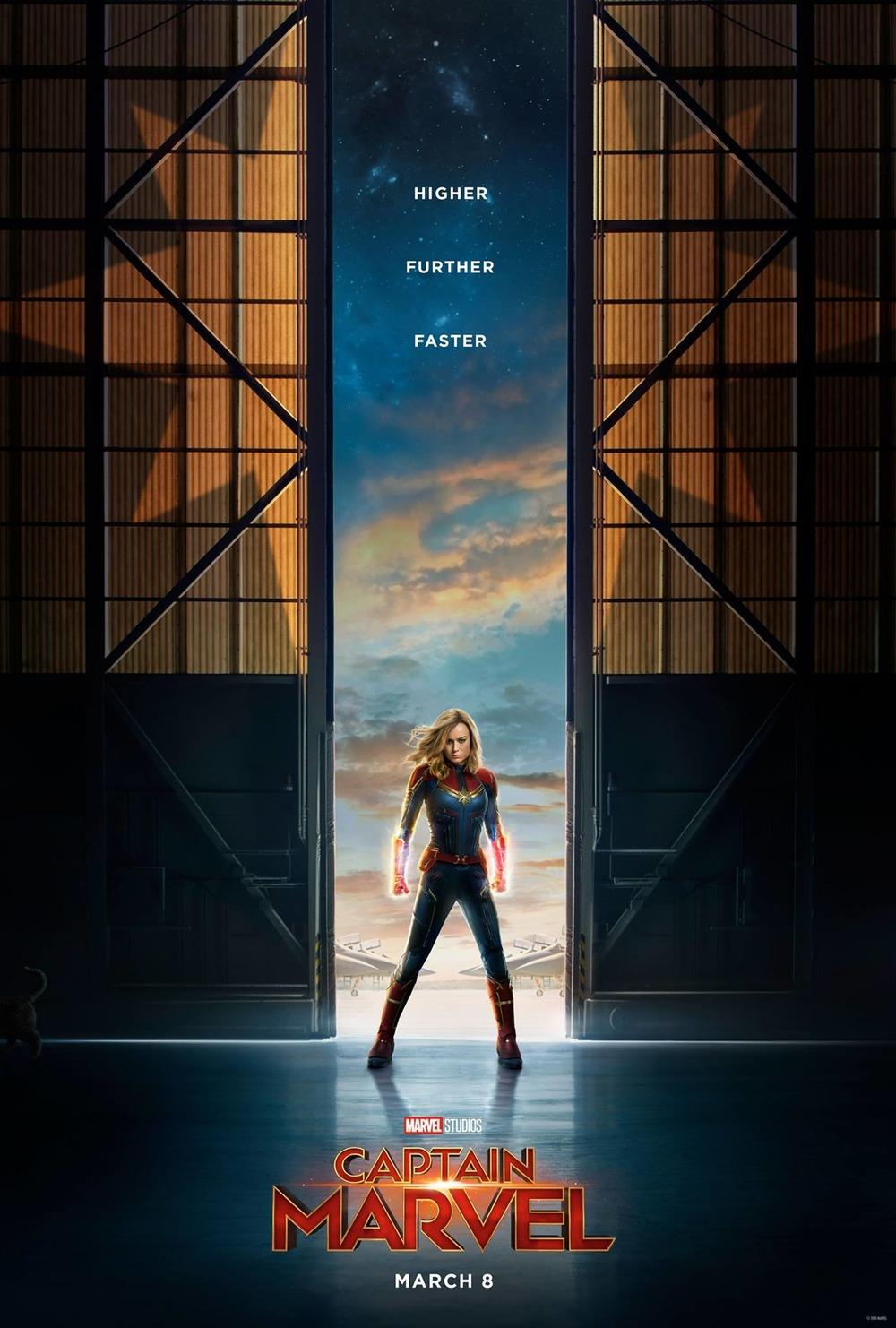 Captain Marvel Amazon