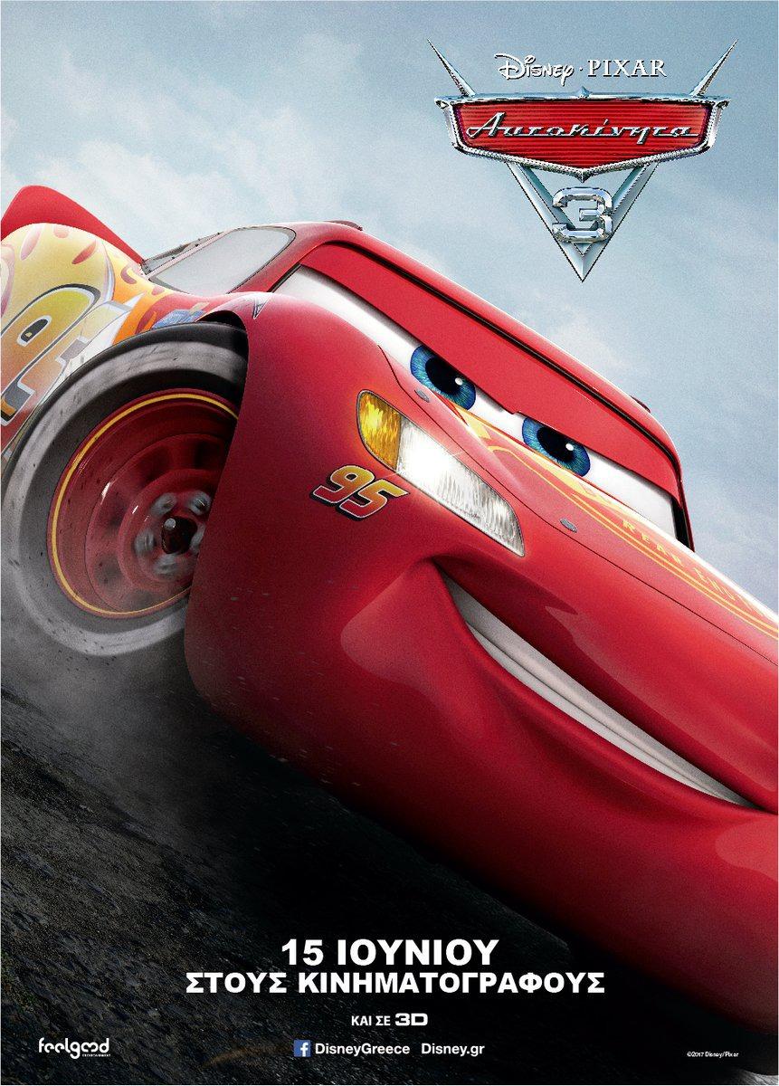 Cars 3 Kinostart Deutschland