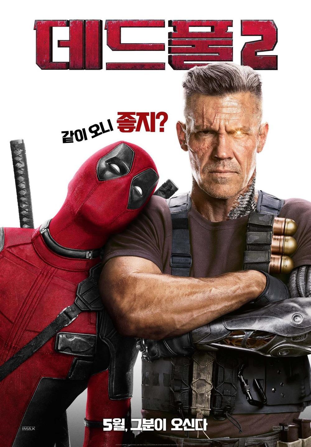 Deadpool 2 Dvd Release