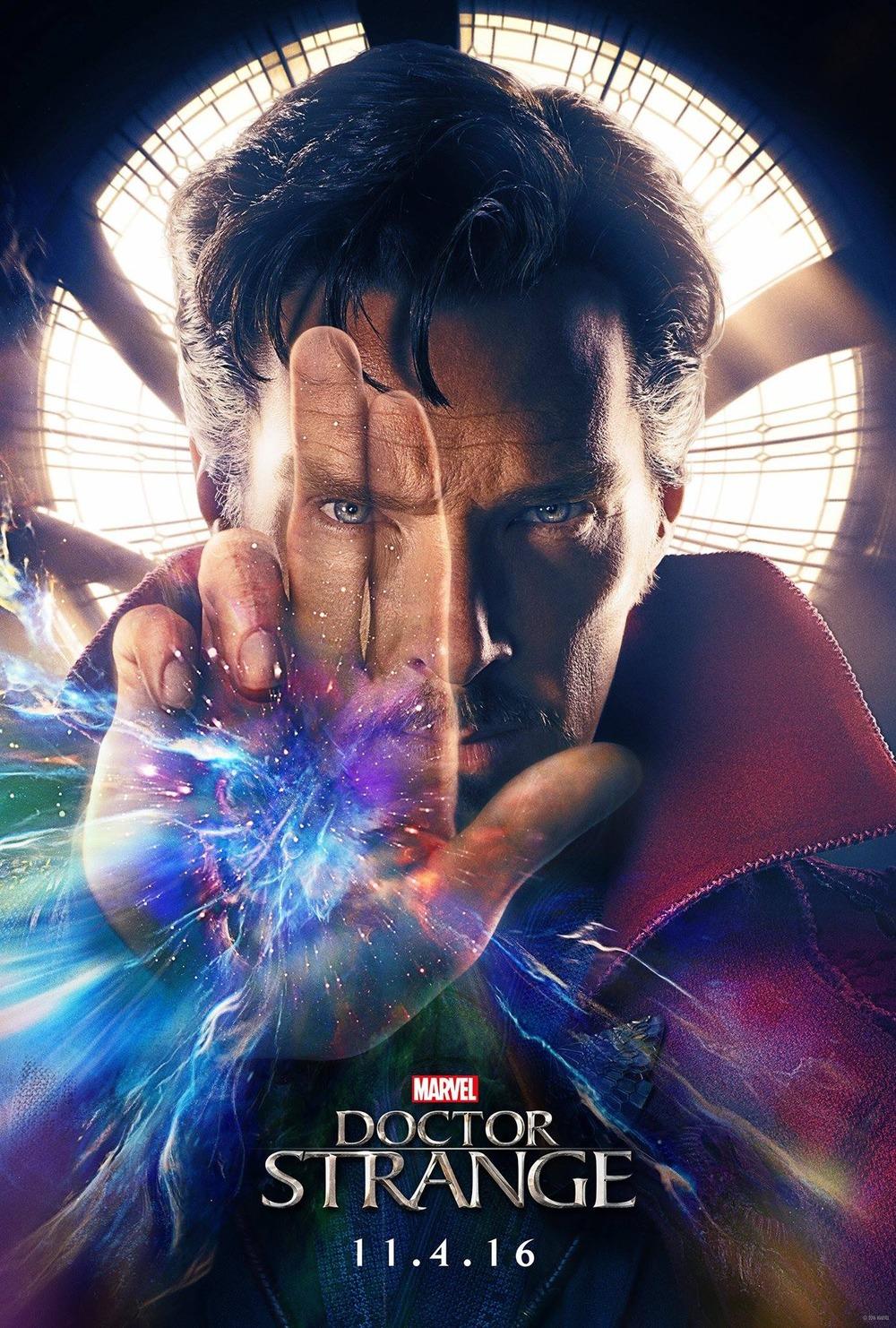 Doctor Strange DVD Rel...