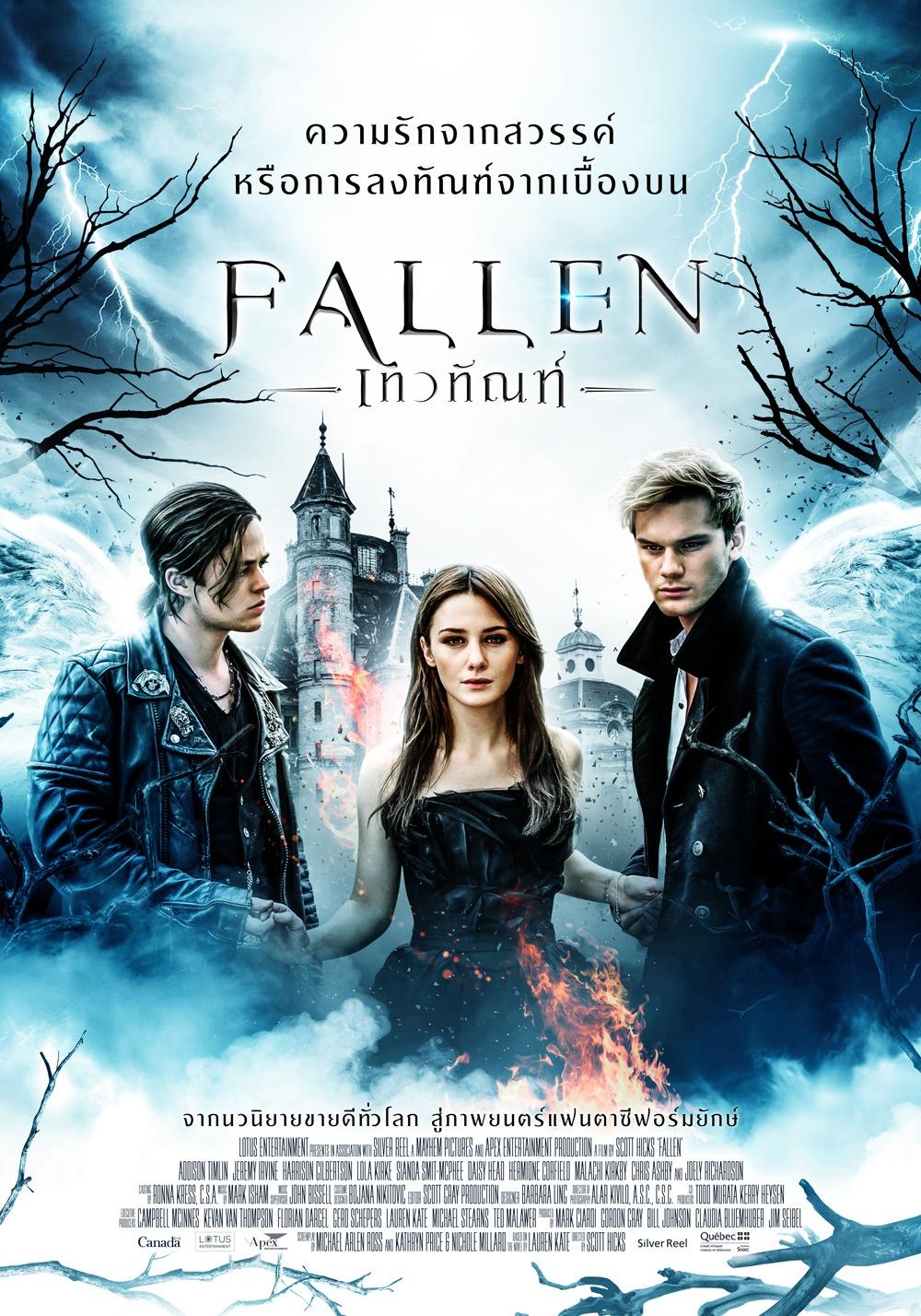 fallen film 2
