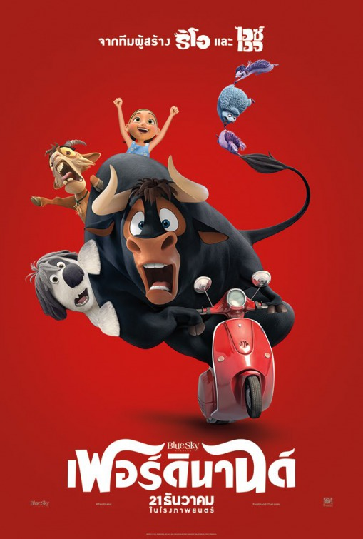 Ferdinand dvd release date redbox netflix itunes amazon