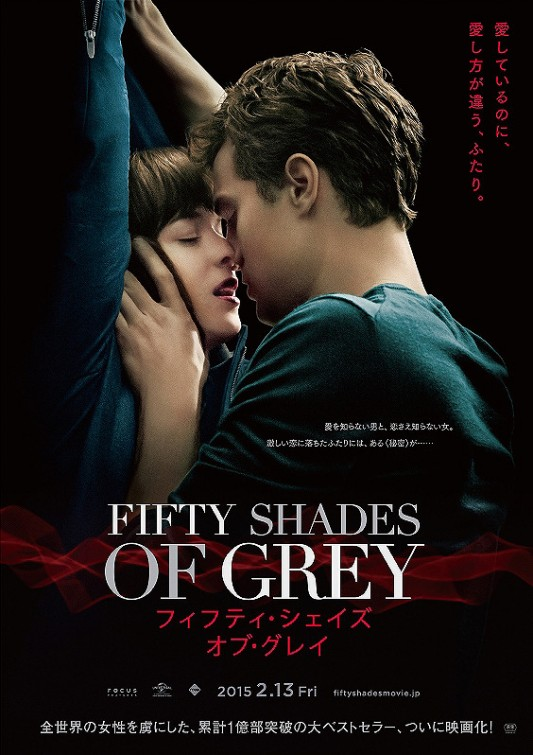 50 Shades Of Grey Download