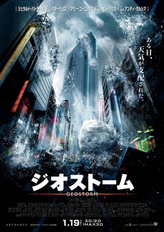 Geostorm Netflix
