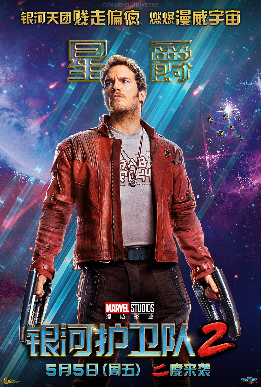 guardians of the galaxy vol 2 dvd release date redbox