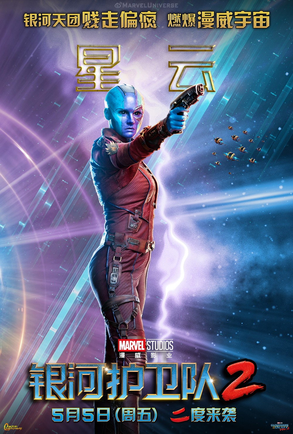Guardians of the galaxy dvd release date in Perth