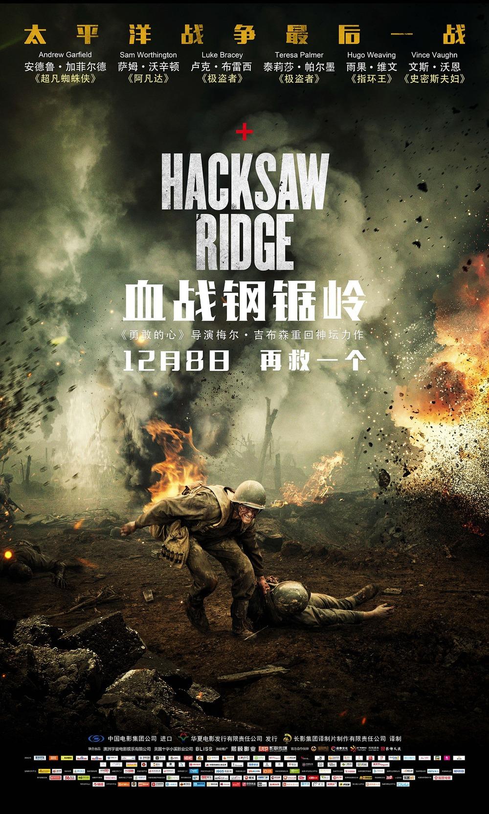 Download Film Hacksaw Ridge 2016
