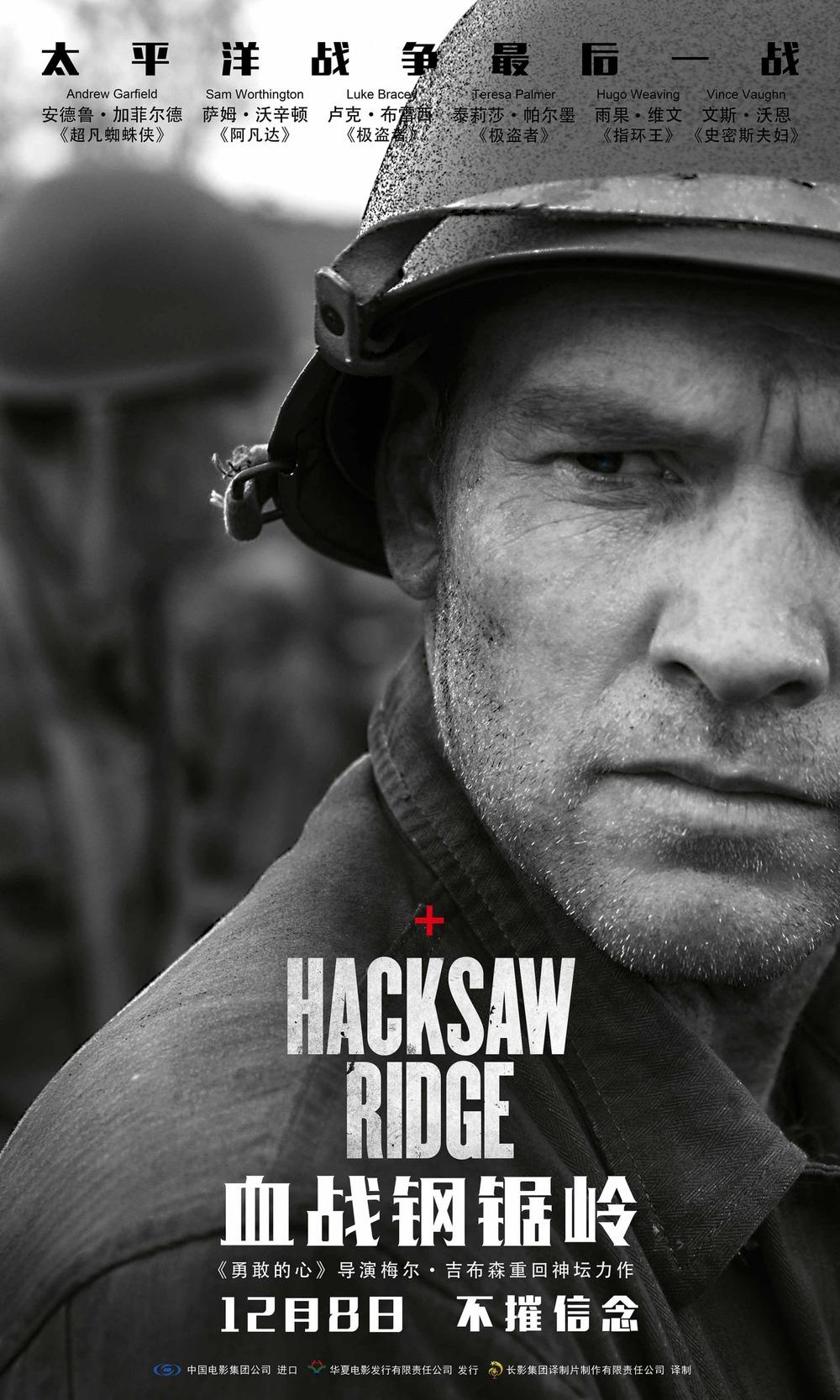 Hacksaw Ridge Netflix
