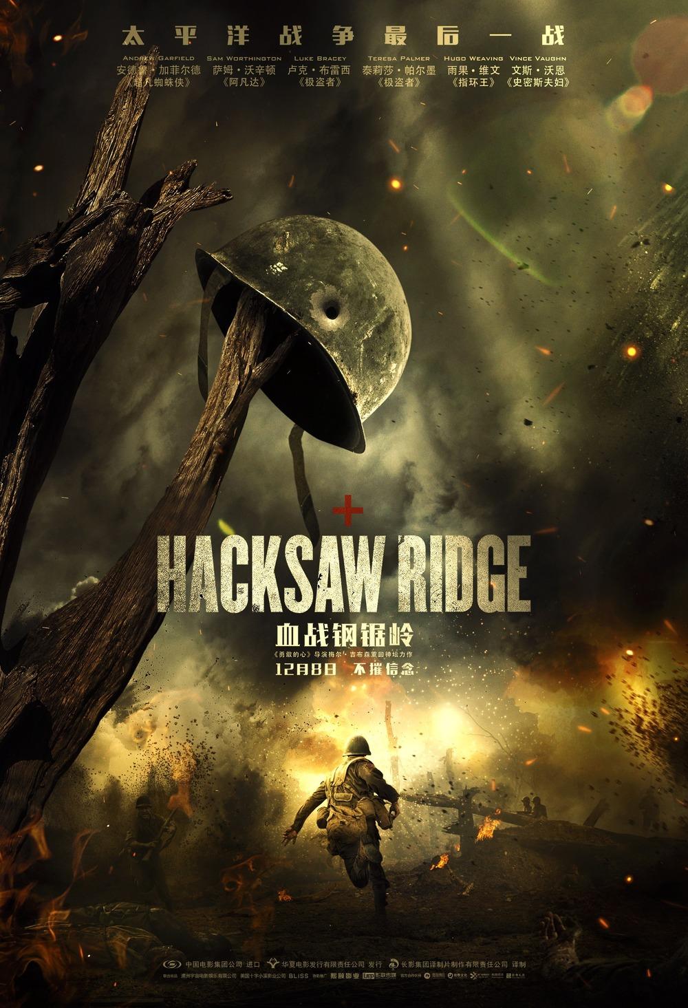 Hacksaw Ridge Dvd Release Date Redbox Netflix Itunes Amazon
