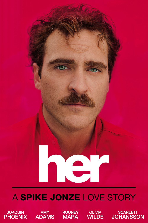 ის (ქართულად) - Her / Она (2013)