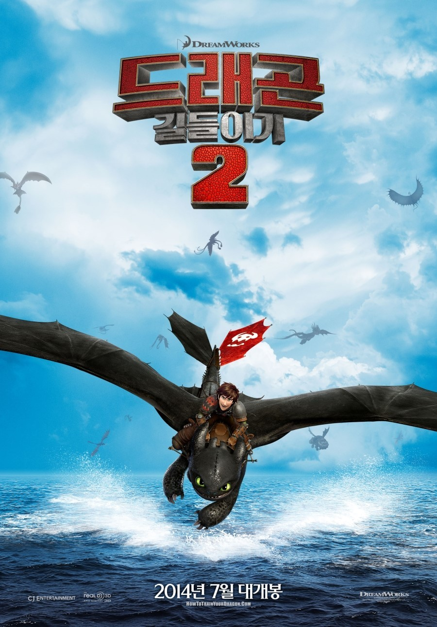 How To Train Your Dragon 2 Poster Full Resolution
