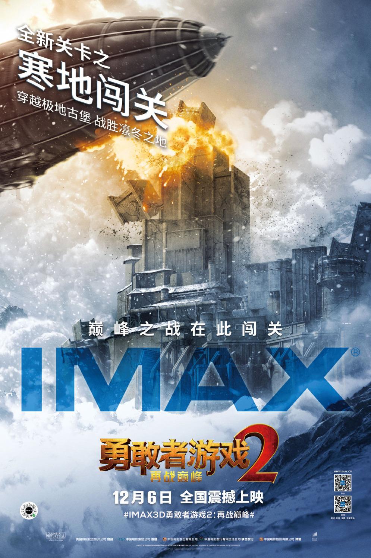 jumanji  the next level dvd release date