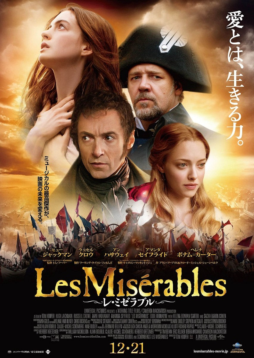 Les Miserables Dvd Release Date Redbox Netflix Itunes Amazon