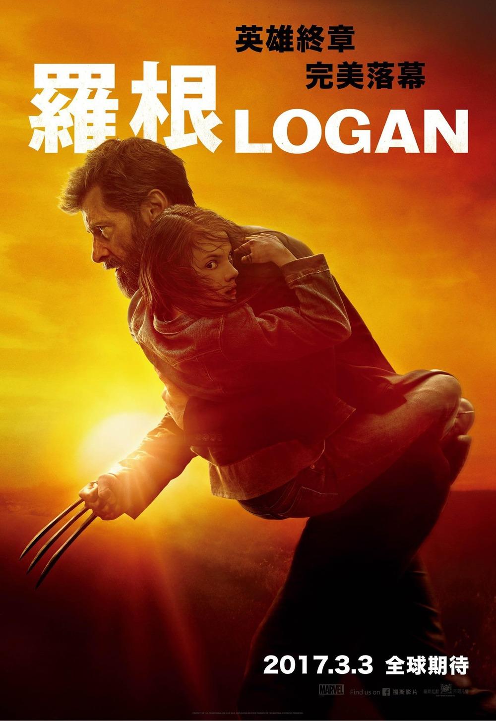 Logan Dvd