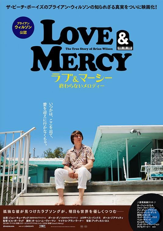 Mercy 2014