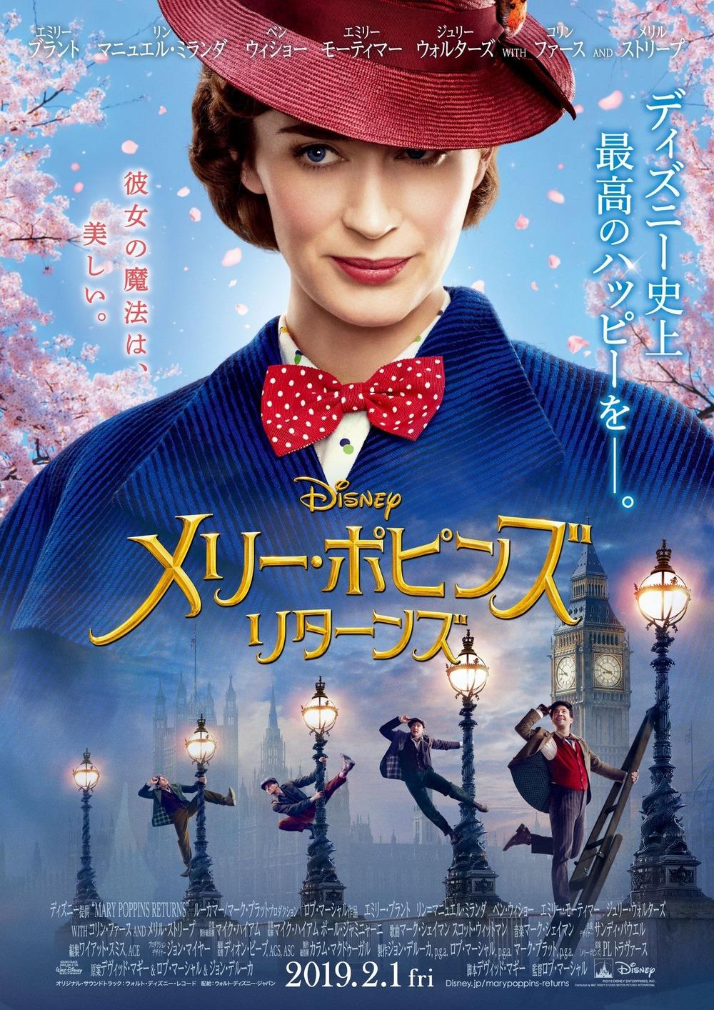Netflix Mary Poppins