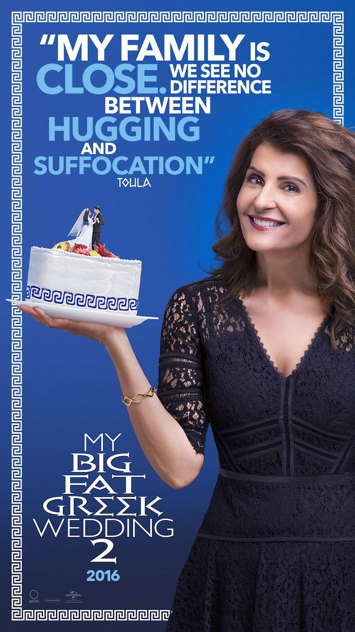 My Big Fat Greek Wedding 2 DVD Release Date | Redbox, Netflix