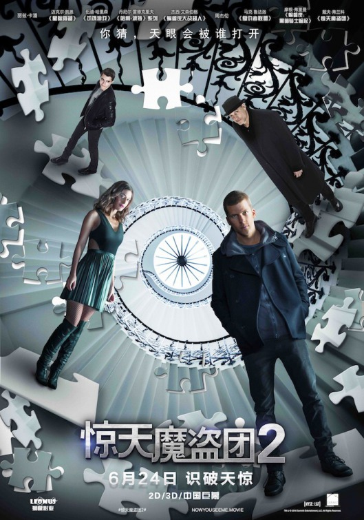 Now you see me 2 release date in Melbourne