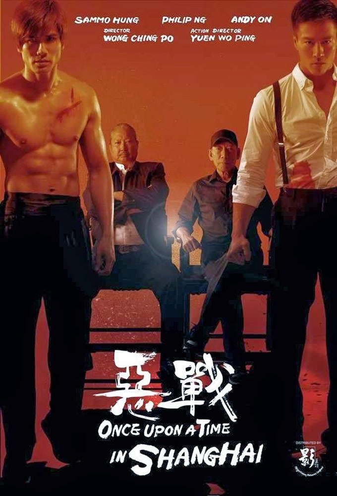 Once Upon A Time In Shanghai (2014) Movie 300MB Free