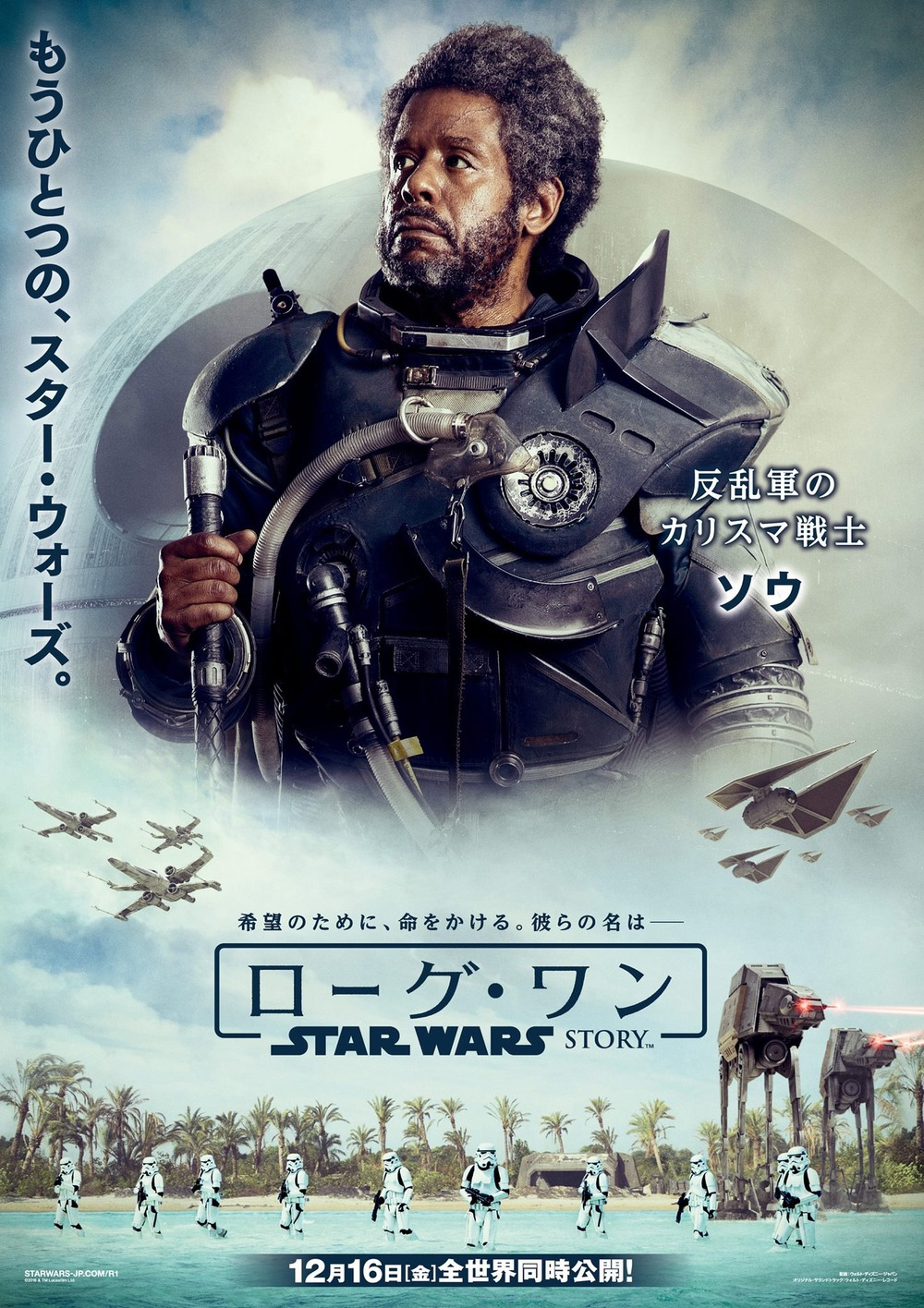 star wars rogue one dvd release