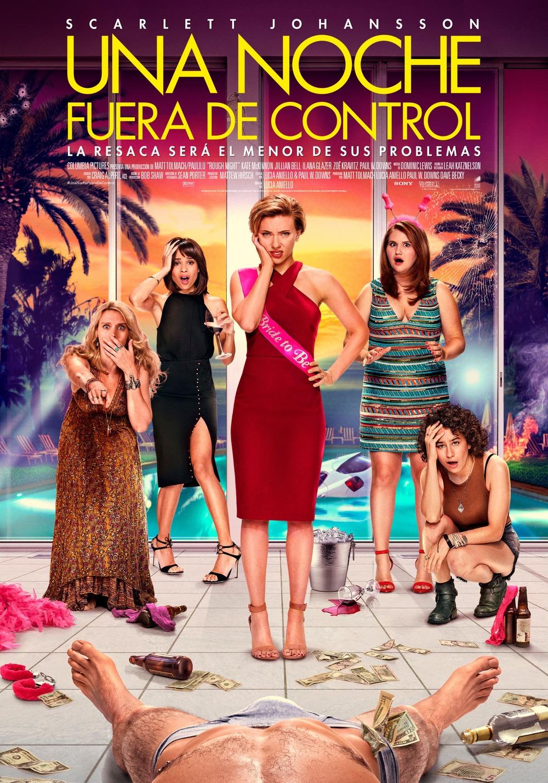 The Bachelorette Movie