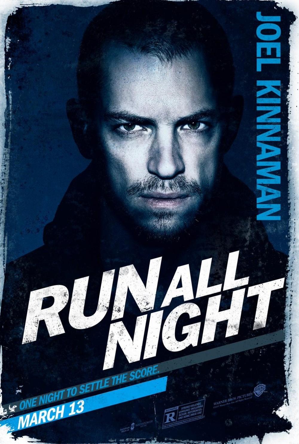 run-all-night-2015-04.jpg