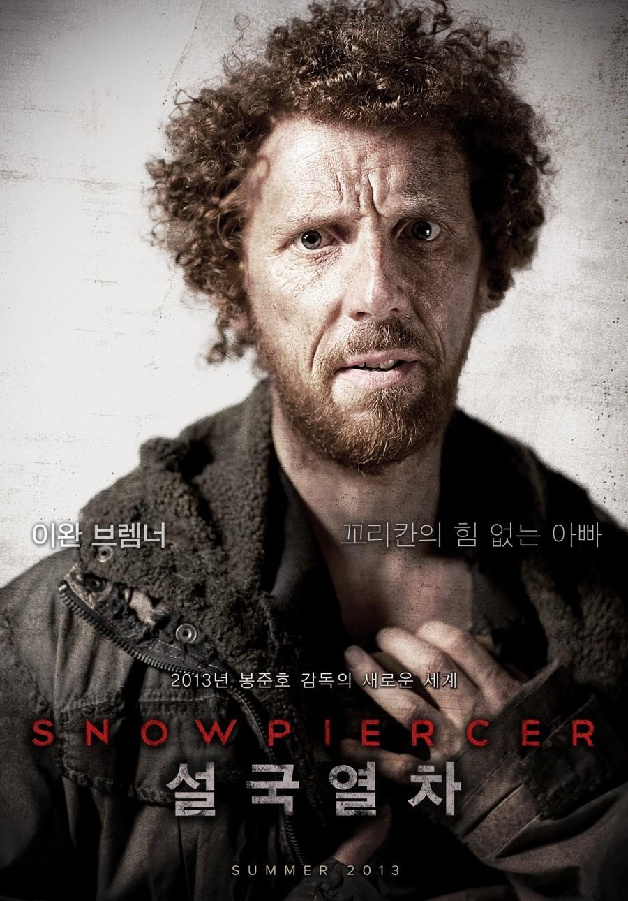 Snowpiercer DVD Release Date | Redbox, Netflix, iTunes, Amazon