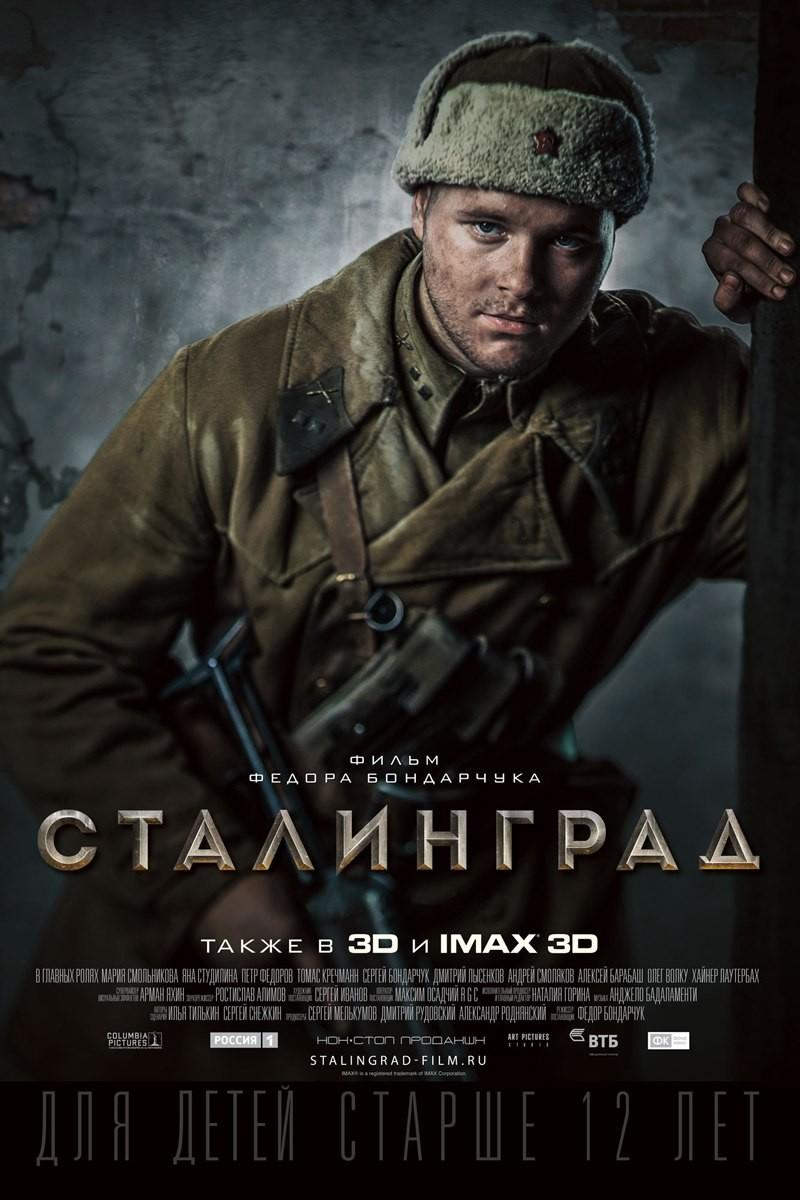 Russian dvd release dates