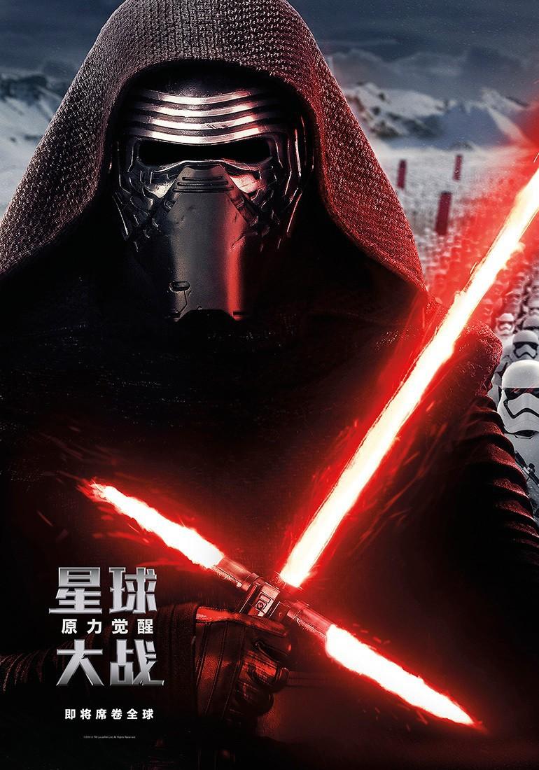 Star wars dvd release date