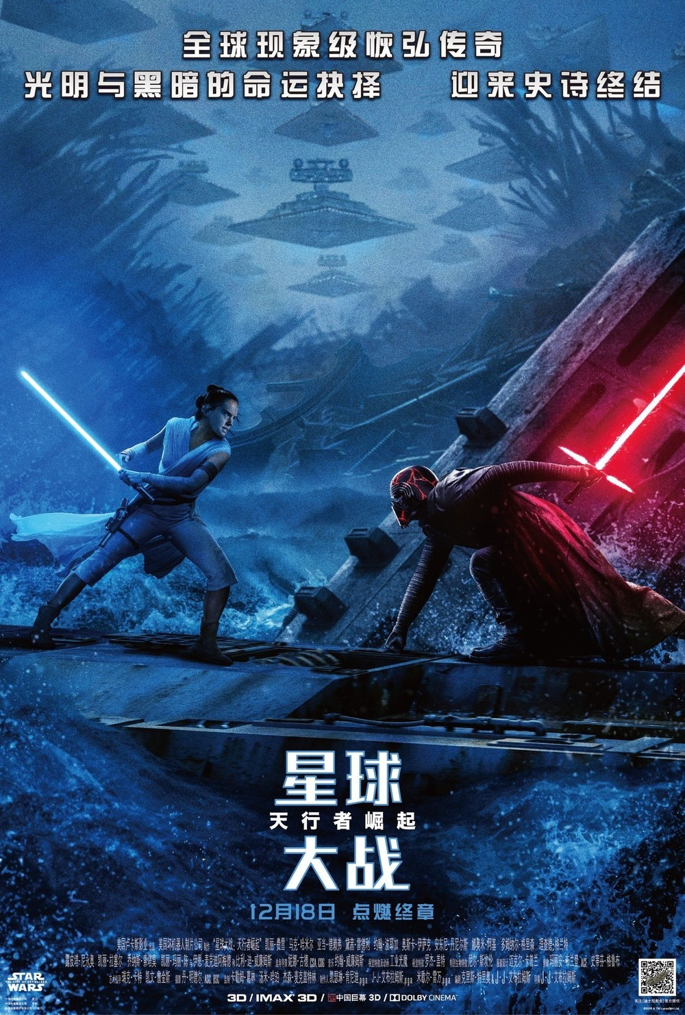Star Wars The Rise Of Skywalker Dvd Release Date Redbox Netflix Itunes Amazon