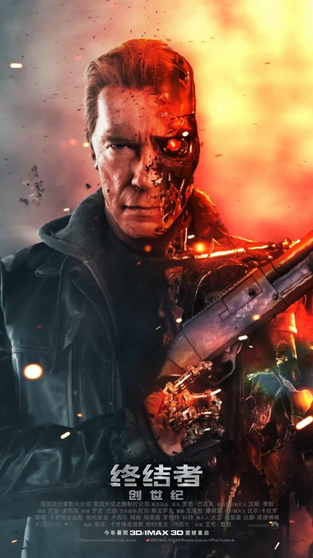 Terminator Genisys DVD Release Date November 10 2015