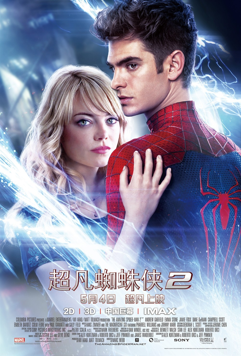 The Amazing Spider-Man... Andrew Garfield