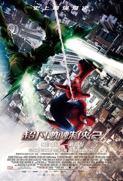 The Maze Runner DVD Release Date | Redbox, Netflix, iTunes