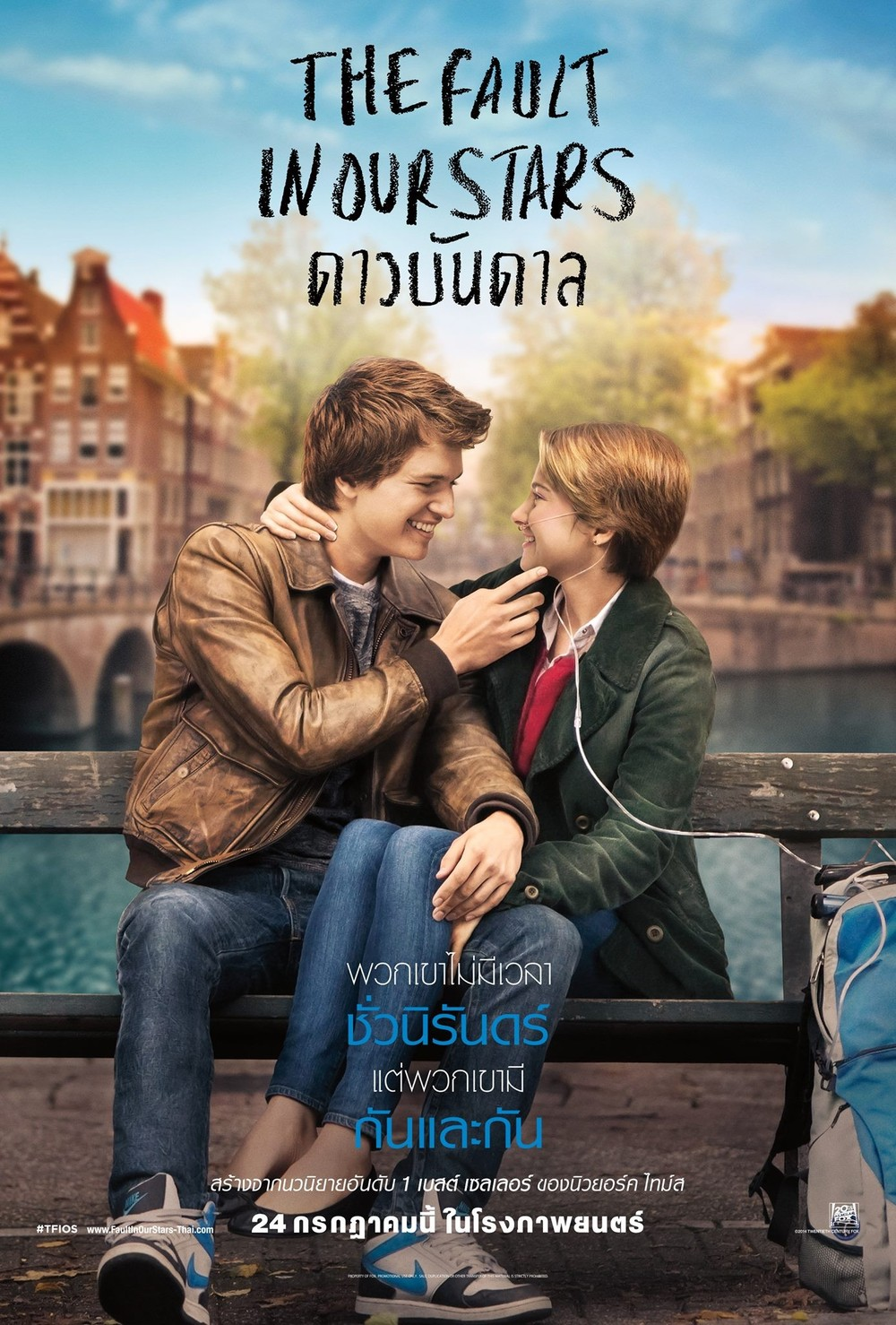 The Fault In Our Stars Dvd Release Date Redbox Netflix Itunes
