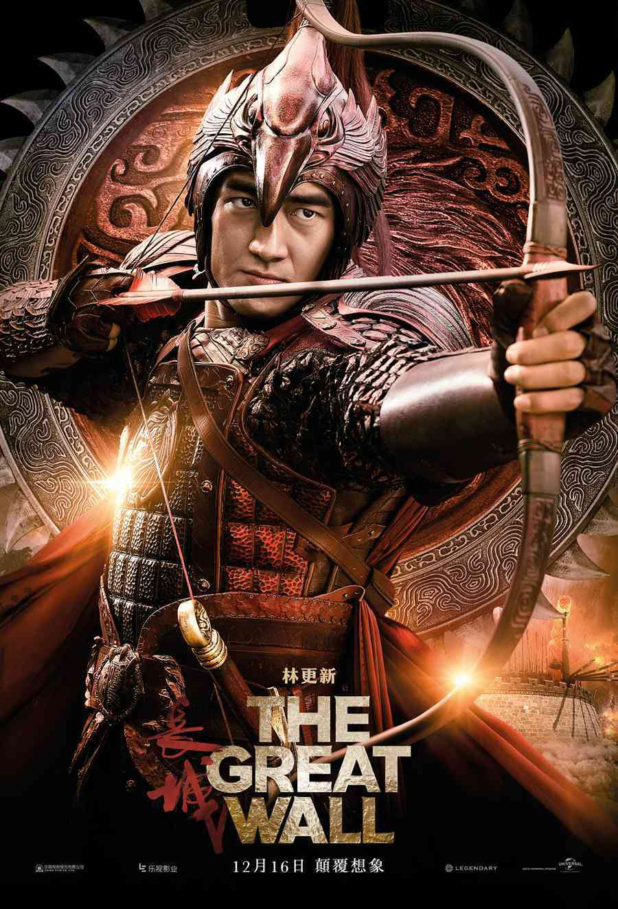 The Great Wall DVD Release Date | Redbox, Netflix, iTunes, Amazon