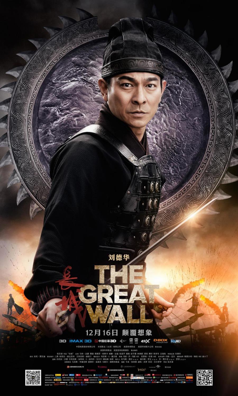 The Great Wall Dvd Release Date Redbox Netflix Itunes