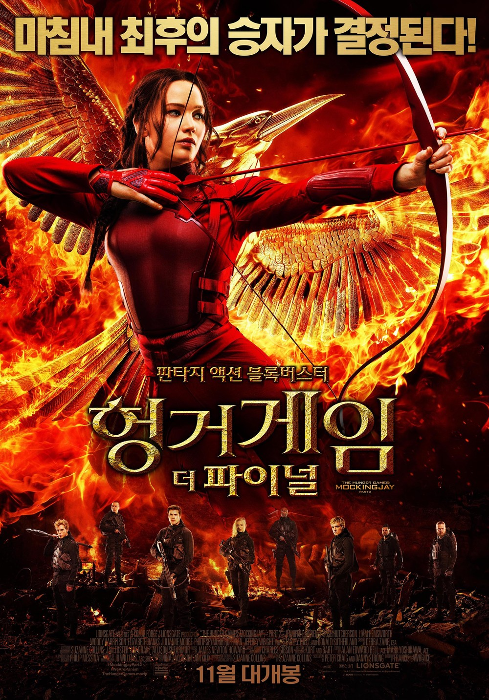 "clip from ""The Hunger Games: Mockingjay, Part 1"" was released ahead ..."