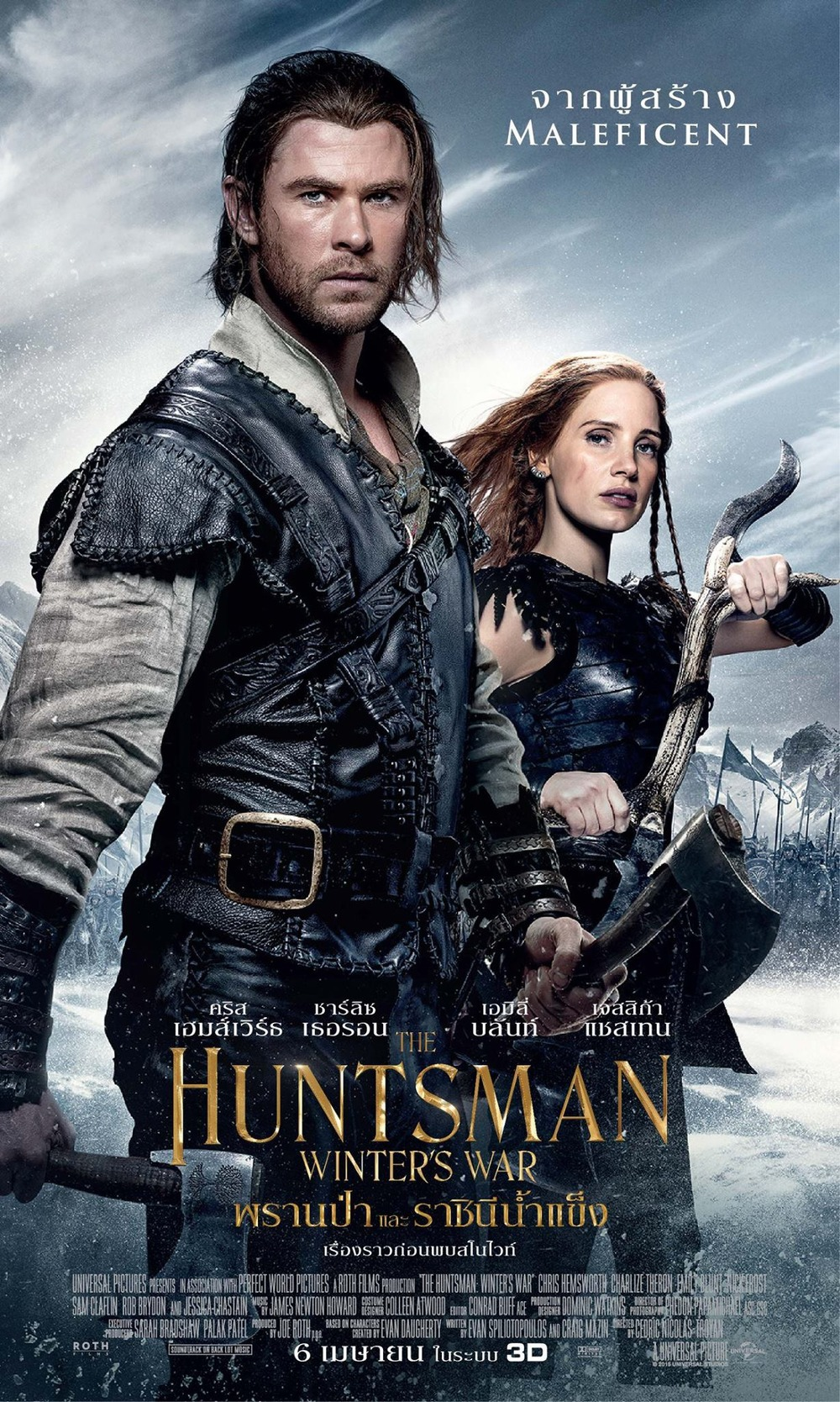 the huntsman and the ice queen dvd