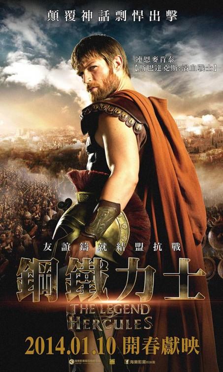 the legend of hercules dvd release date redbox netflix