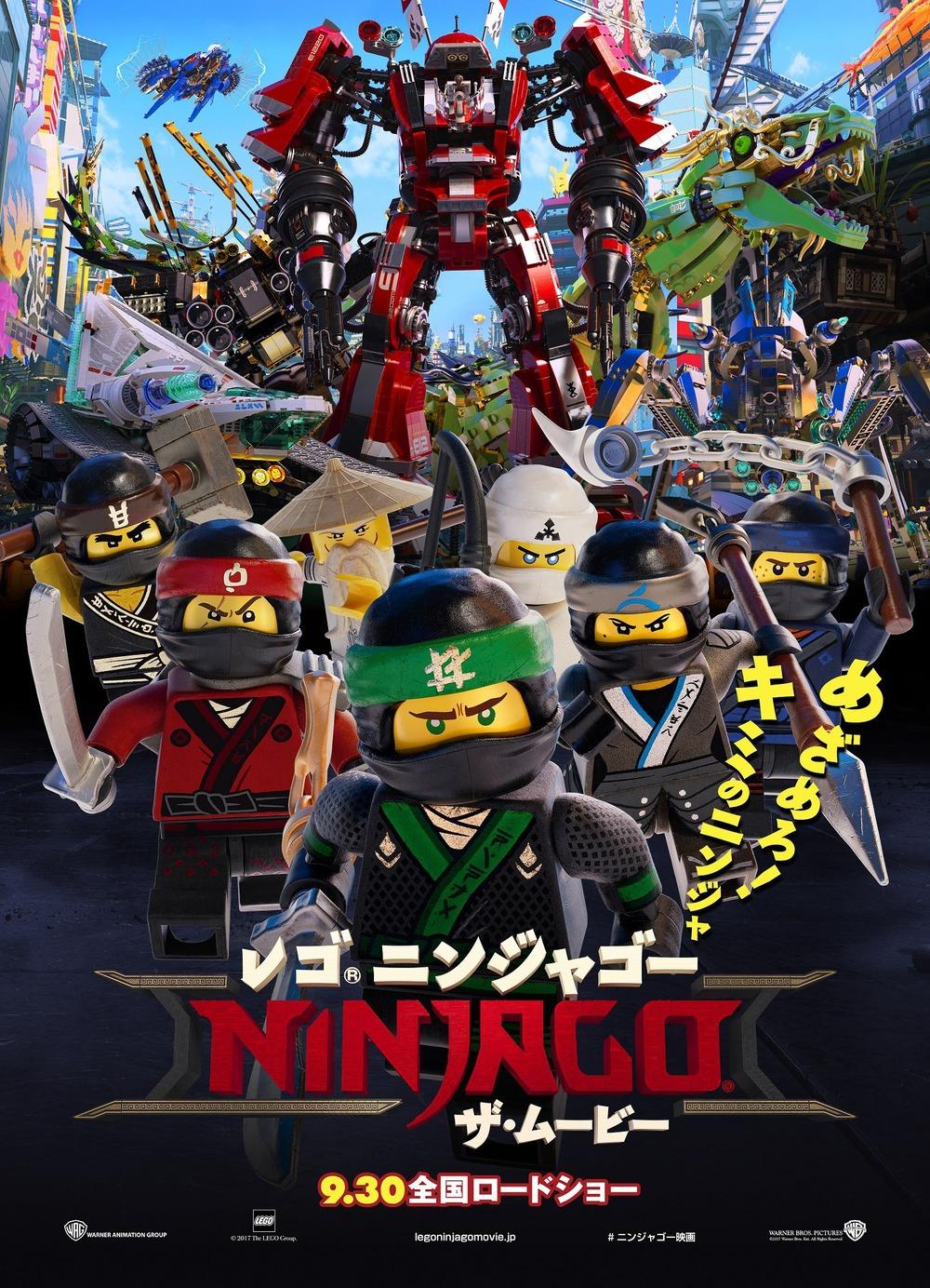 The lego ninjago movie dvd release date redbox netflix itunes amazon - Photo lego ninjago ...