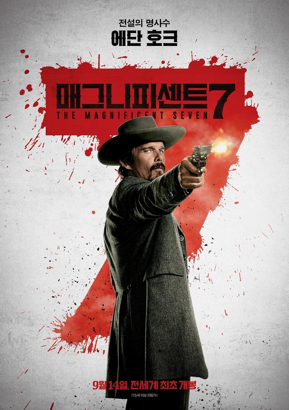 the magnificent seven dvd release date redbox netflix
